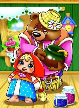картинки по сказке маша и три медведя